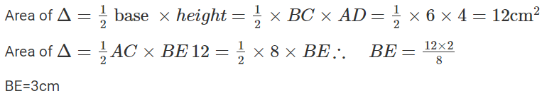 ICSE Class 8 Maths Selina Solutions Chapter 20 Image 5
