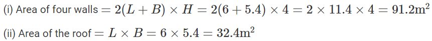 ICSE Class 8 Maths Selina Solutions Chapter 21 Image 24