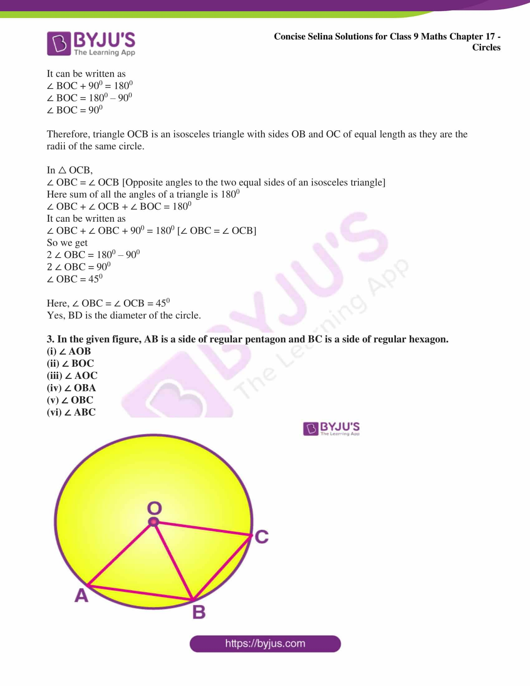icse class 9 maths may10 selina solutions chapter 17 circles 15