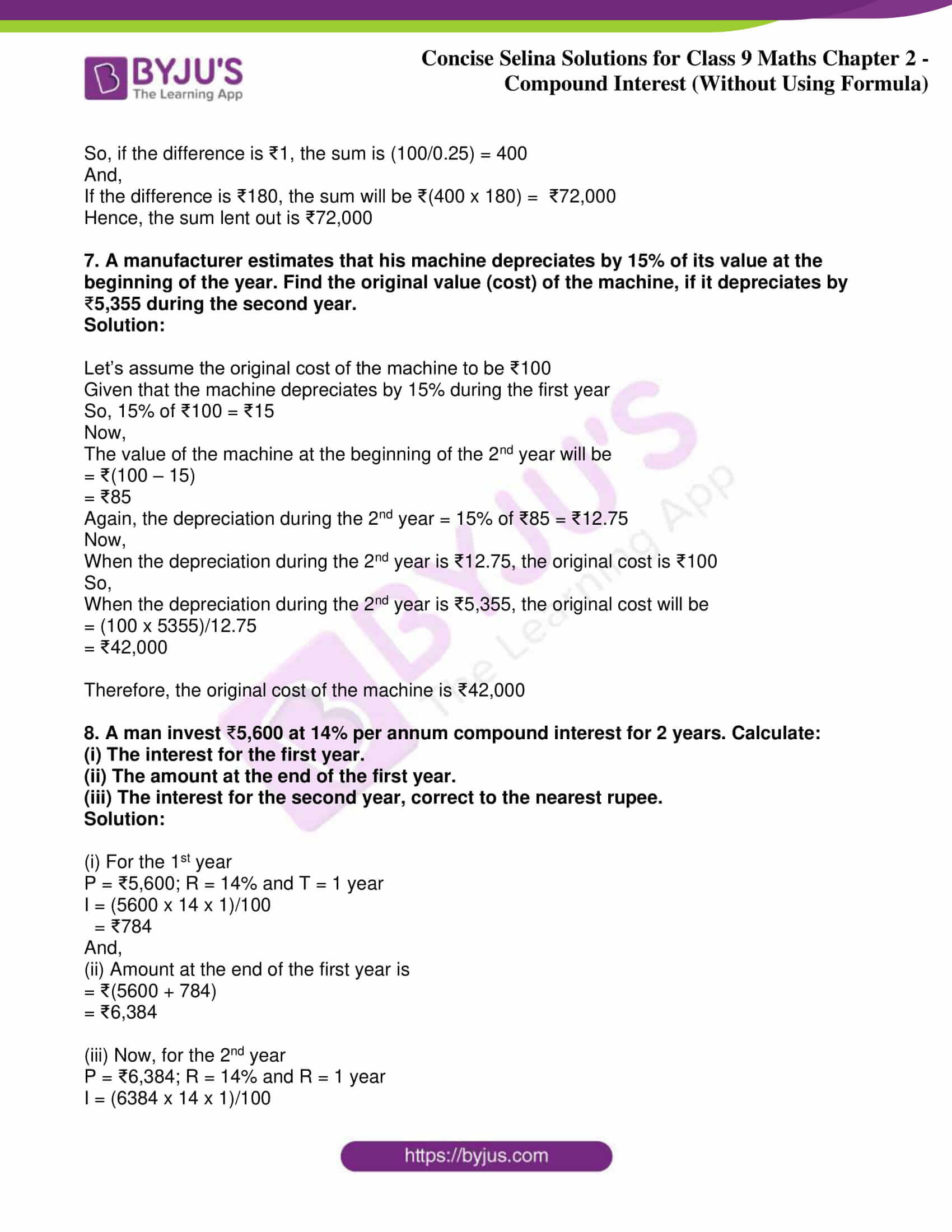 icse class 9 maths may10 selina solutions chapter 2 compound interest without using formula 12