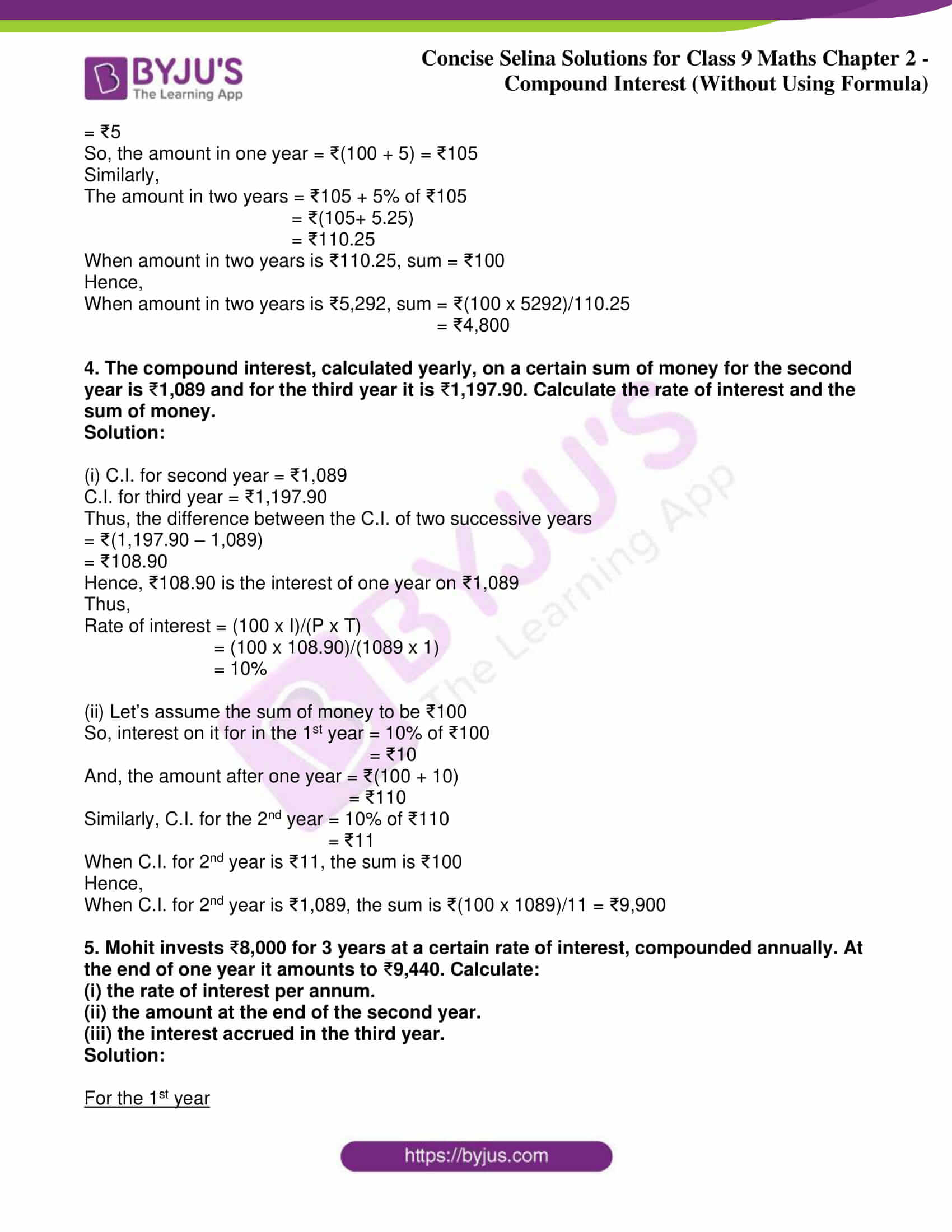 icse class 9 maths may10 selina solutions chapter 2 compound interest without using formula 16