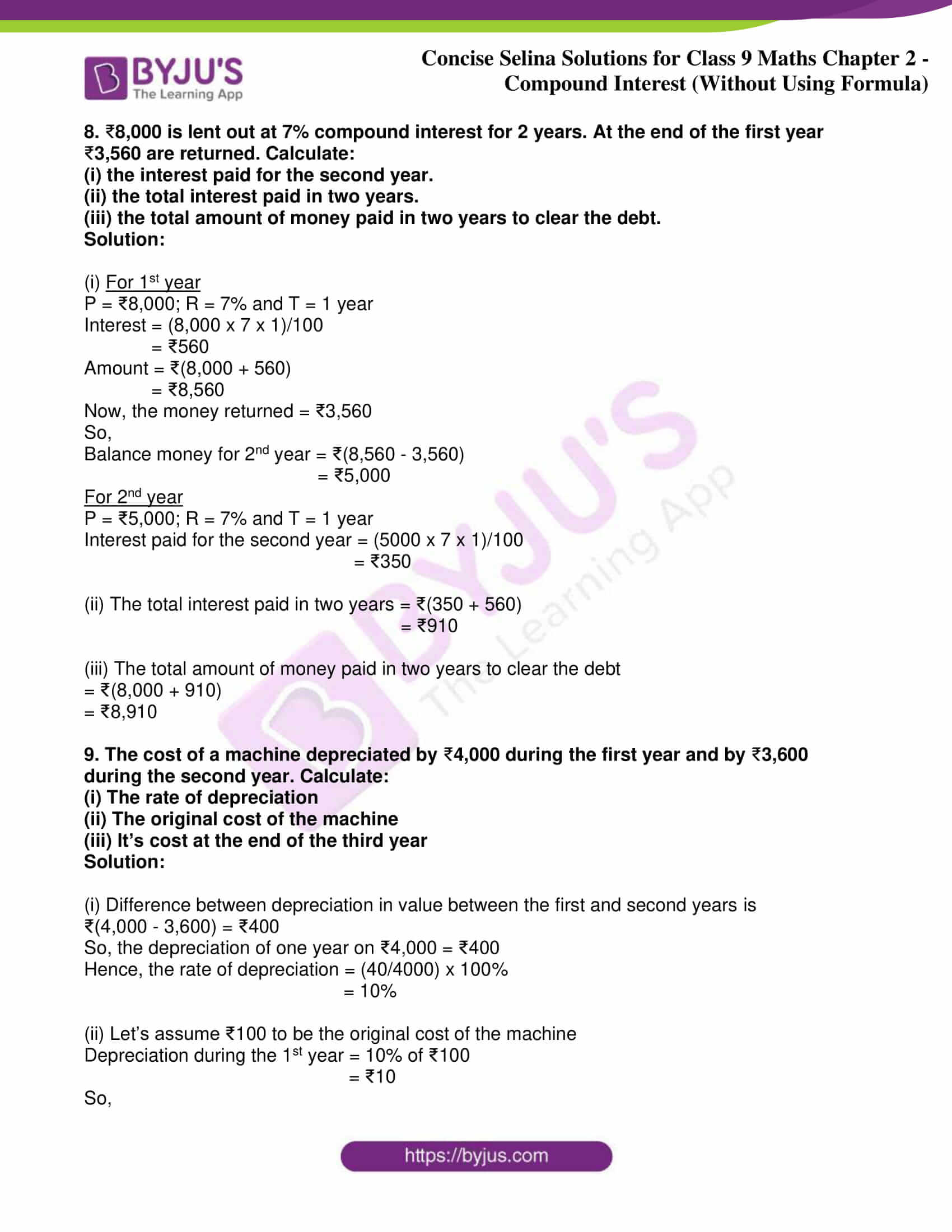 icse class 9 maths may10 selina solutions chapter 2 compound interest without using formula 19