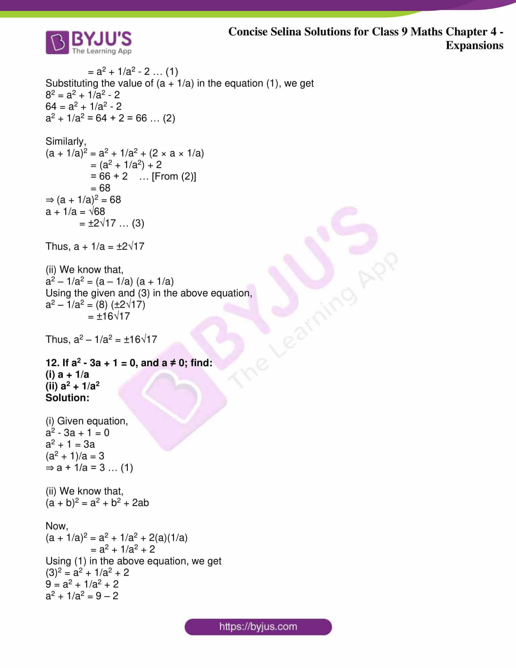 icse class 9 maths may10 selina solutions chapter 4 expansions 07