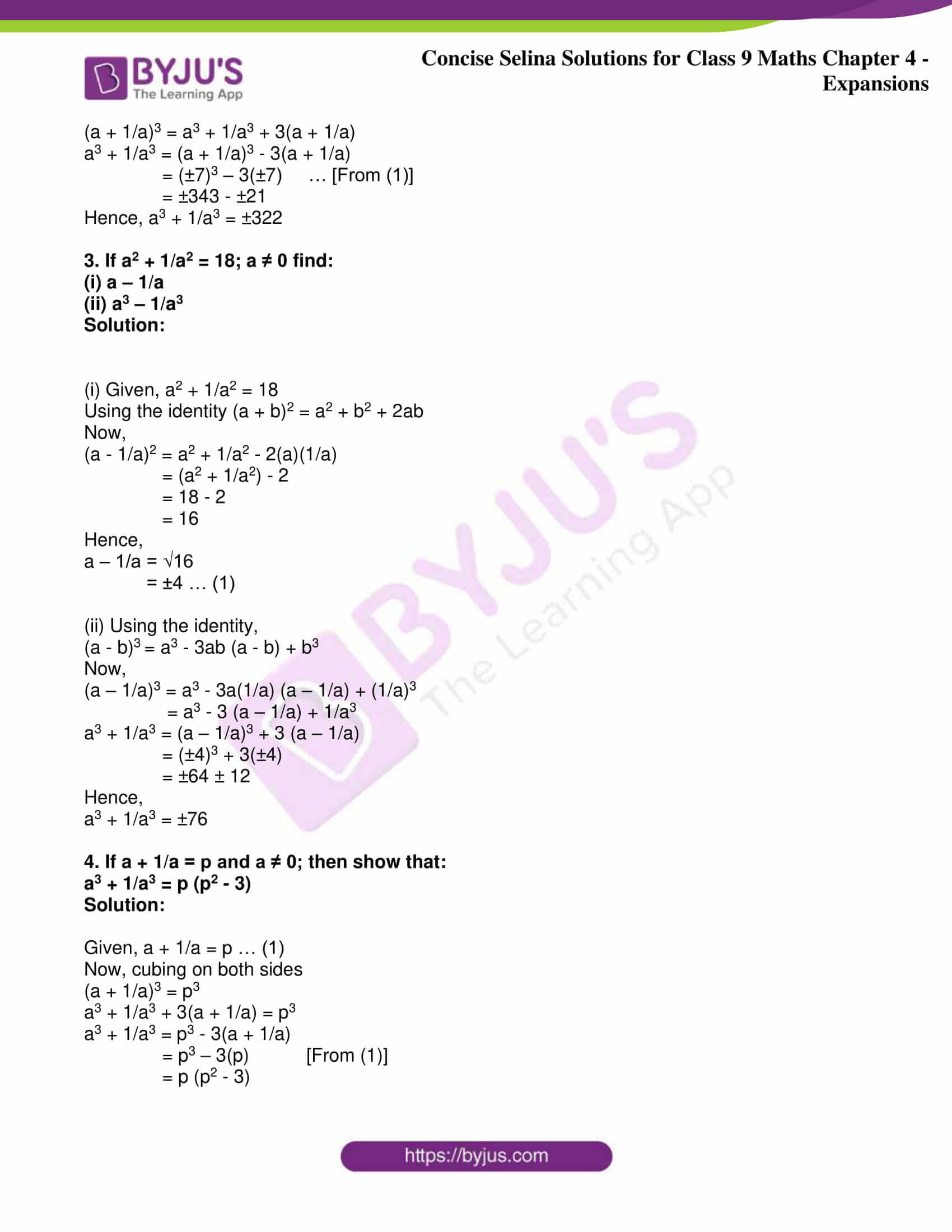 icse class 9 maths may10 selina solutions chapter 4 expansions 11