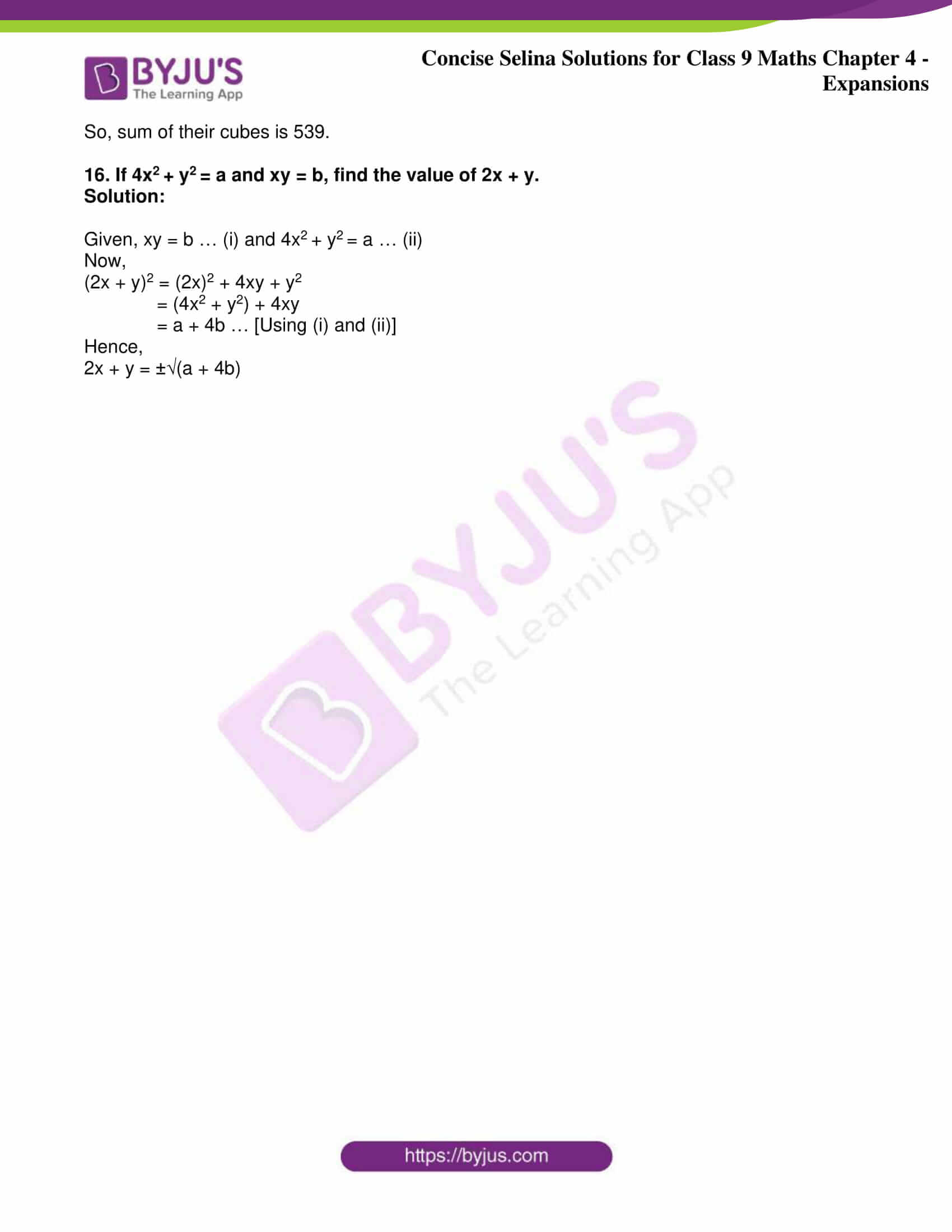 icse class 9 maths may10 selina solutions chapter 4 expansions 17