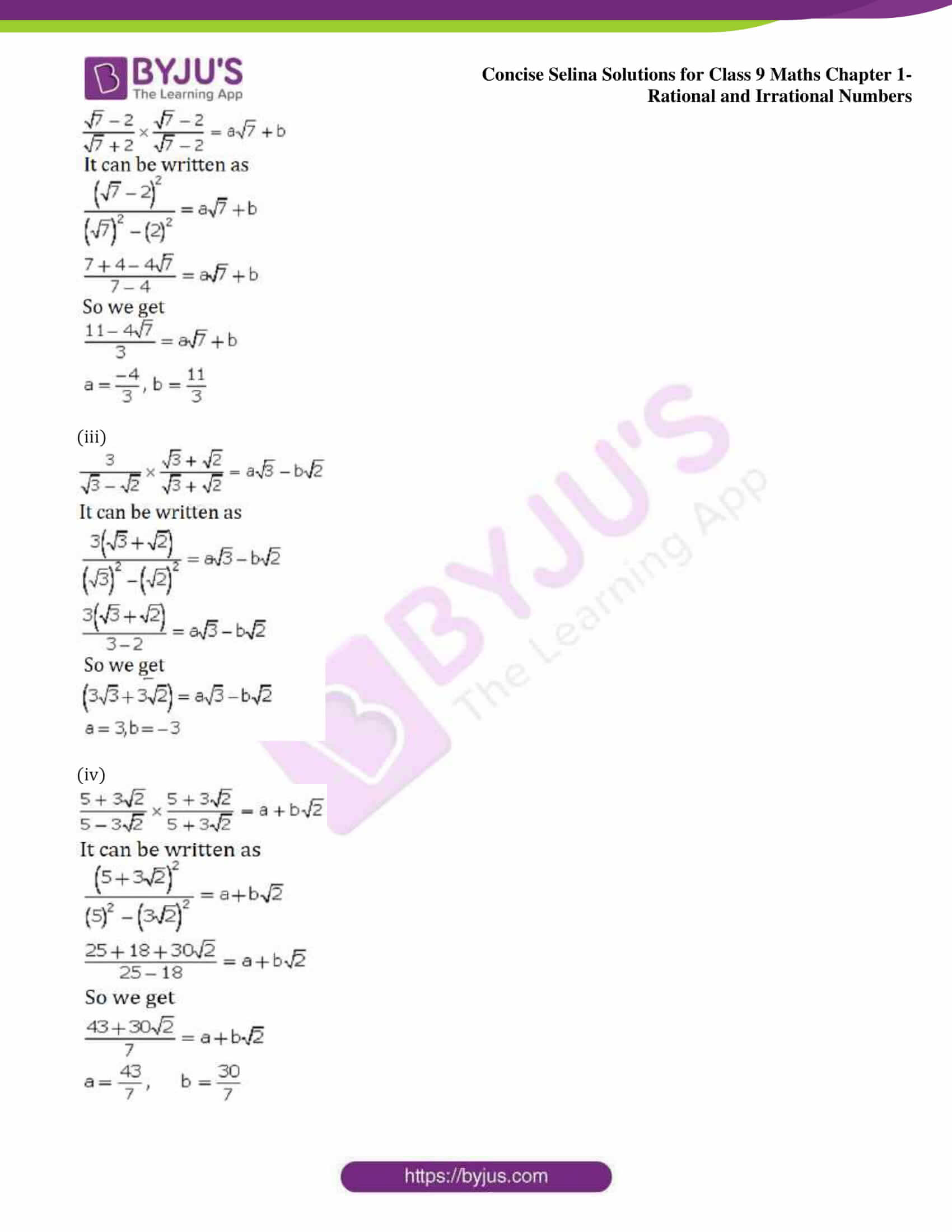 icse class 9 maths may13 selina solutions chapter 1 rational and irrational numbers 21