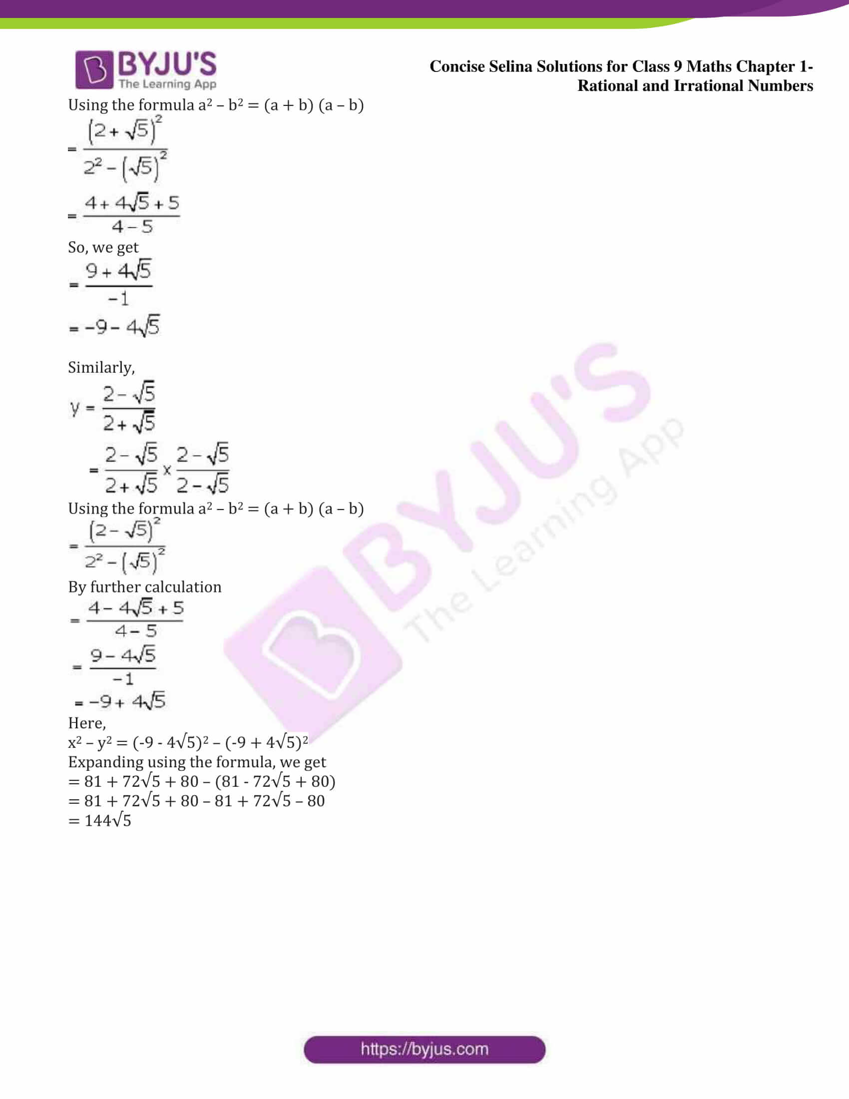 icse class 9 maths may13 selina solutions chapter 1 rational and irrational numbers 32