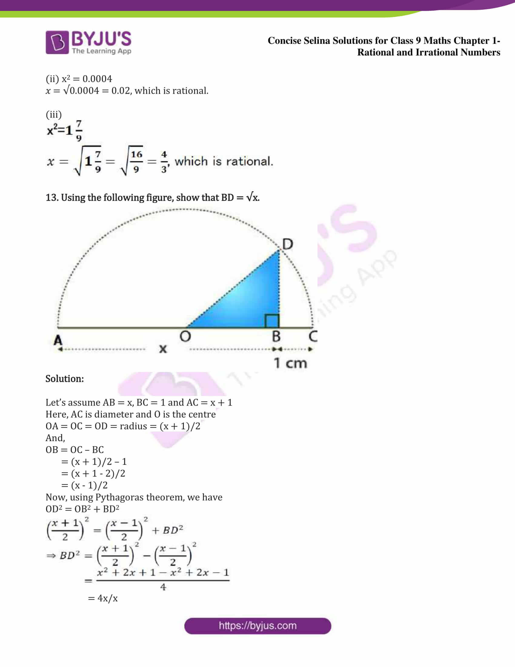 icse class 9 maths may13 selina solutions chapter 1 rational and irrational numbers 42