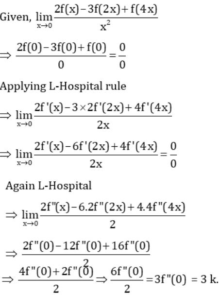 WBJEE 2016 Maths Solution 16