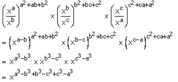Concise Selina Solutions for Class 9 Maths Chapter 7 Ex 7(A) - 10