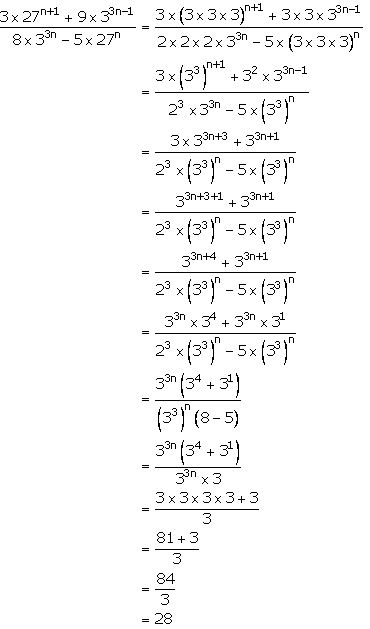 Concise Selina Solutions for Class 9 Maths Chapter 7 Ex 7(A) - 6