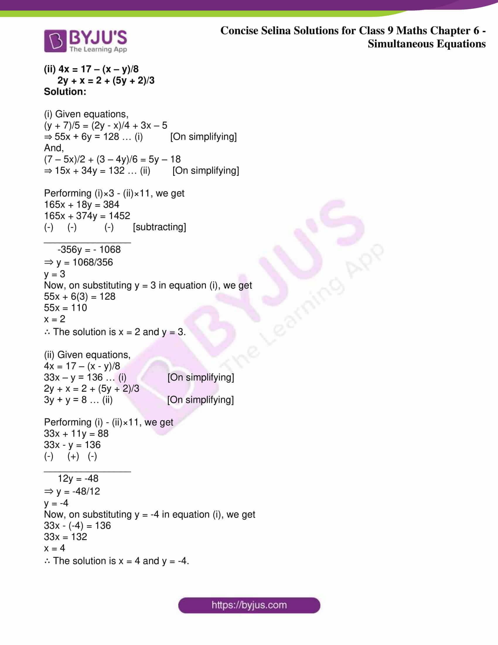 icse class 9 jun7 maths selina solutions chapter 6 simultaneous equations 15