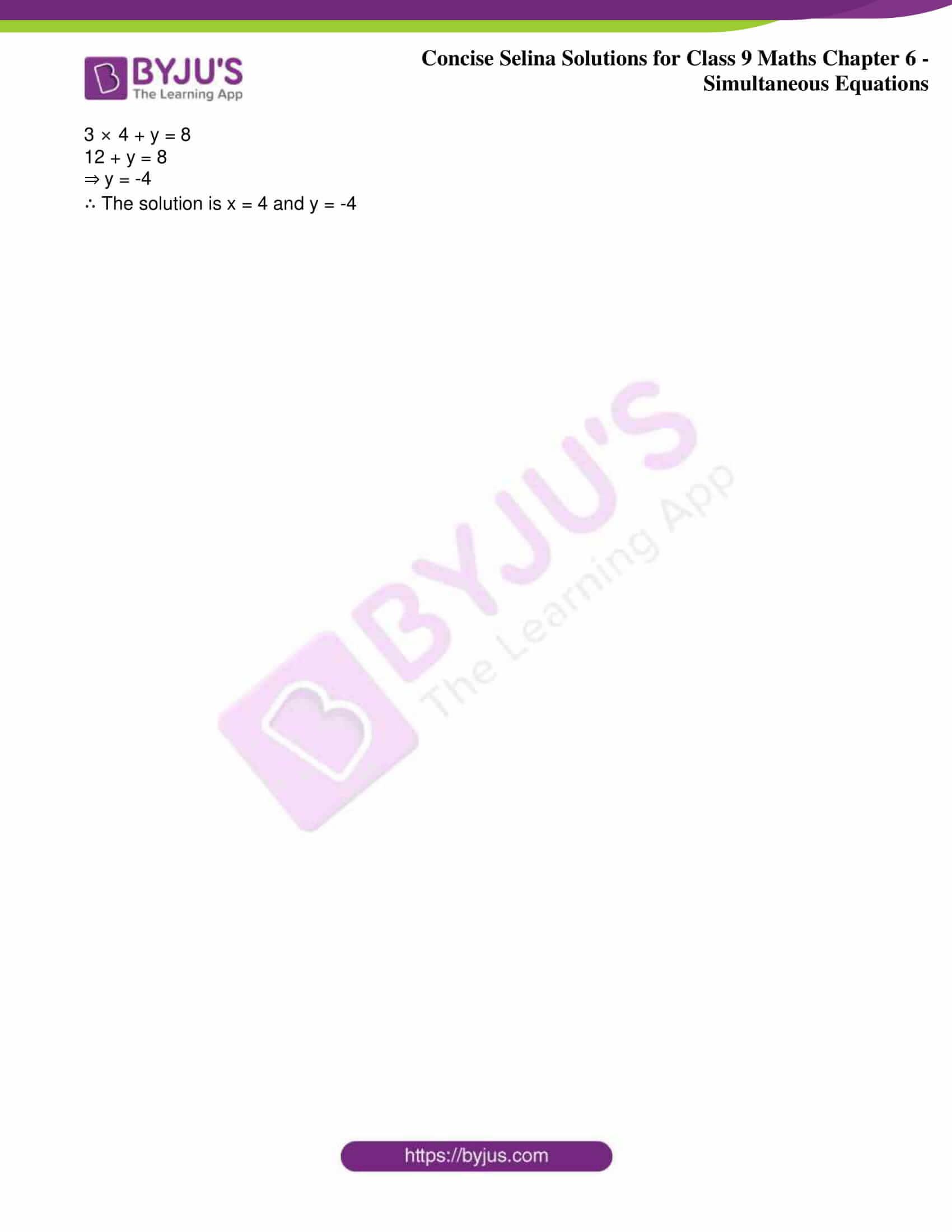 icse class 9 jun7 maths selina solutions chapter 6 simultaneous equations 19