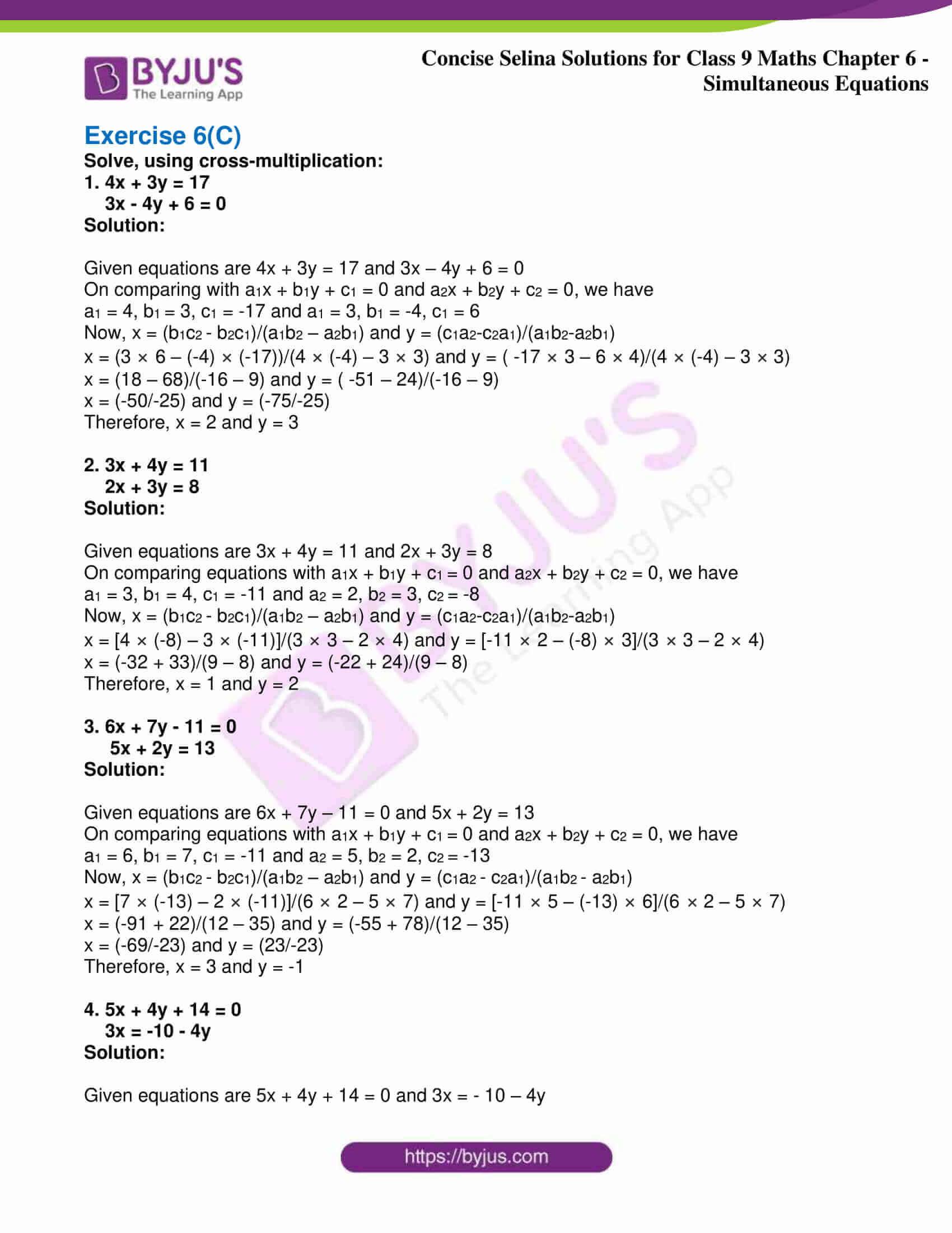 icse class 9 jun7 maths selina solutions chapter 6 simultaneous equations 20