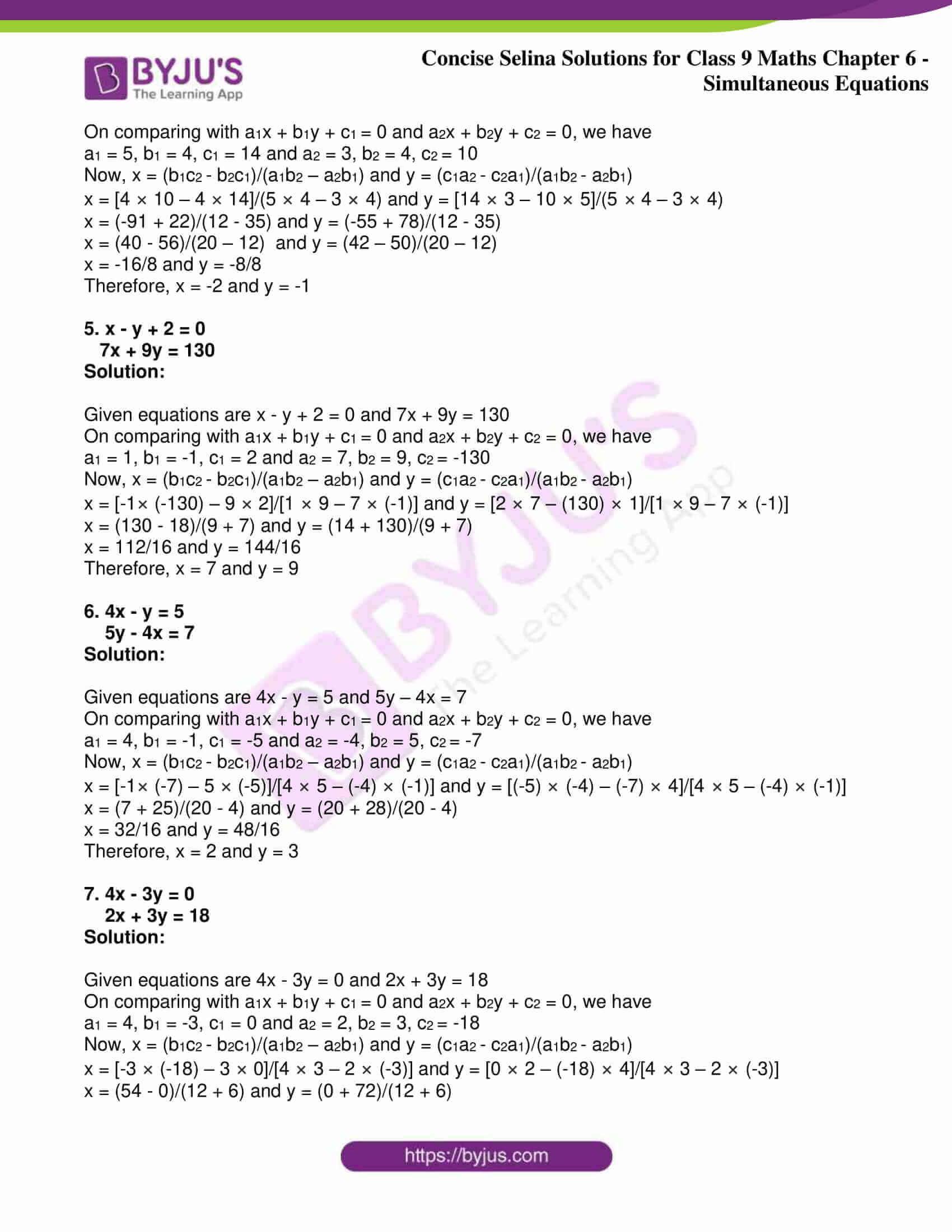 icse class 9 jun7 maths selina solutions chapter 6 simultaneous equations 21