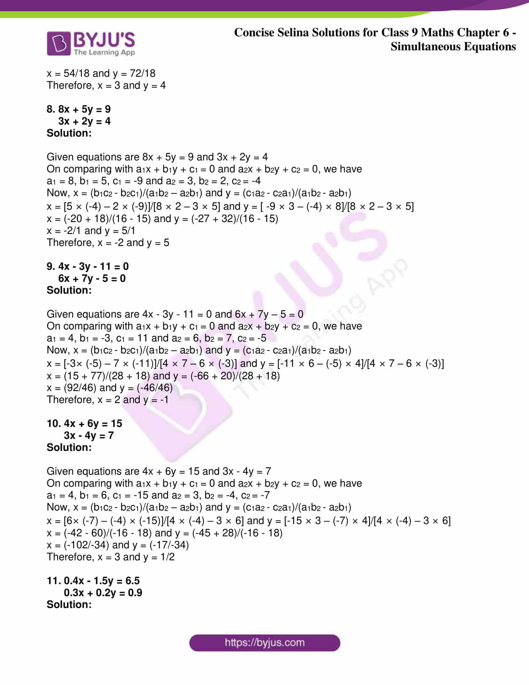 icse class 9 jun7 maths selina solutions chapter 6 simultaneous equations 22