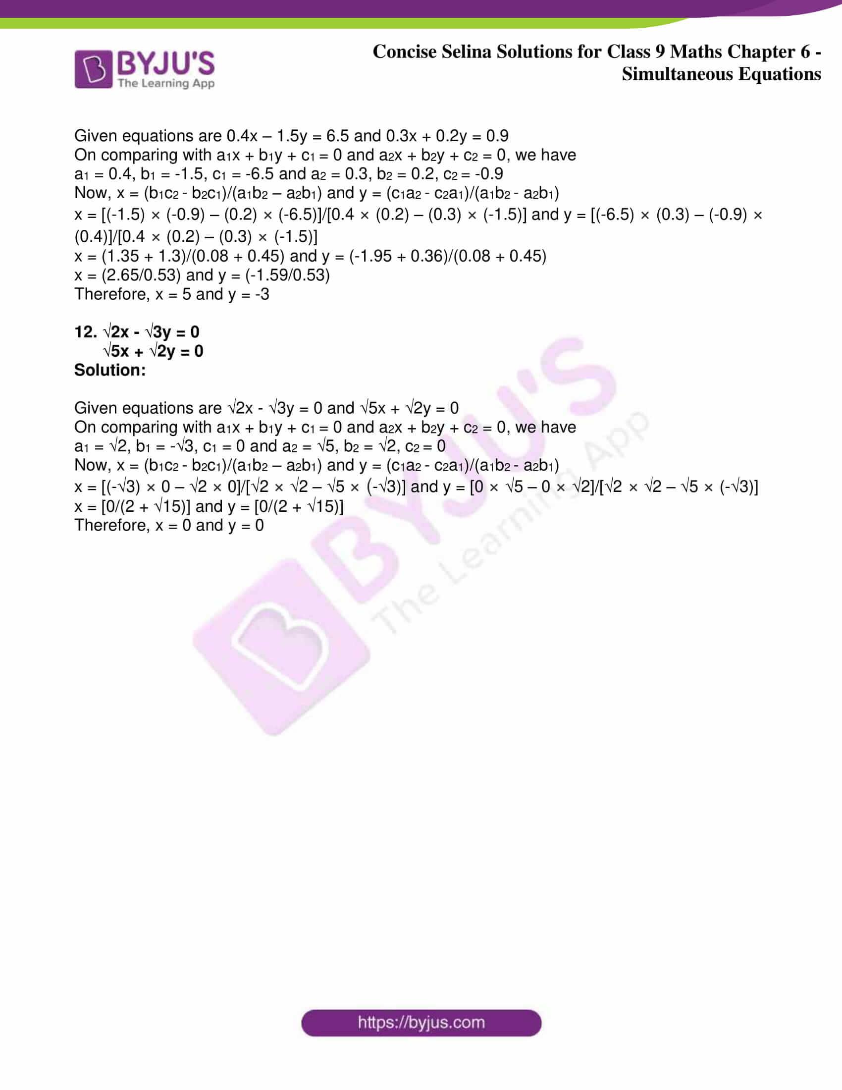 icse class 9 jun7 maths selina solutions chapter 6 simultaneous equations 23