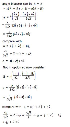 JEE Main 2020 Paper with Solutions Maths Paper Han 7th Shift 2 Solved Questions