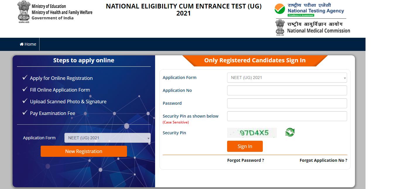 NEET 2021 Application form process