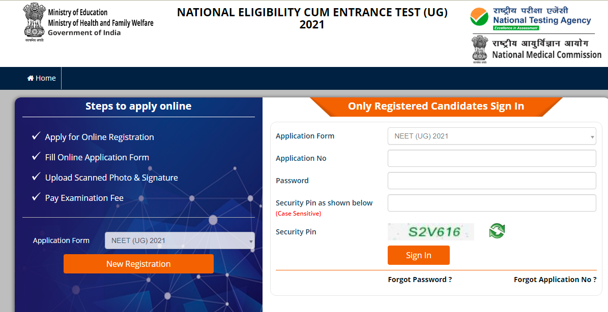 Replica of NEET Application form 2021 welcome page