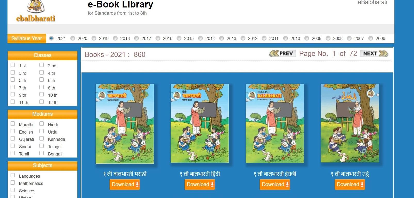 ebalbharati book download step 3