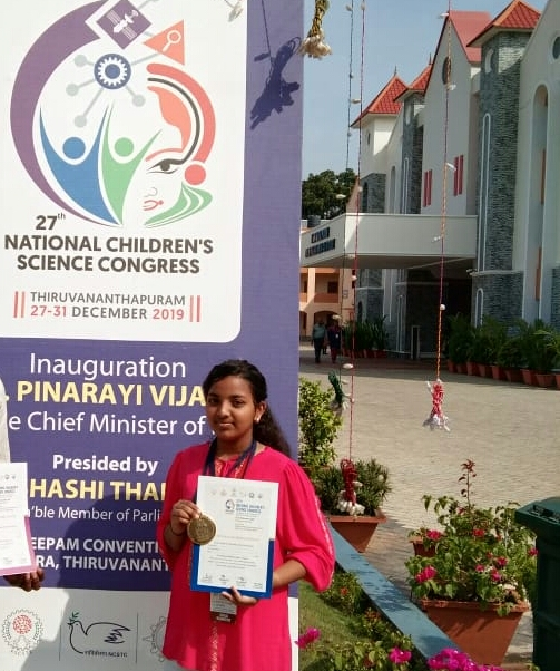 Ranjita with her prize at NCSC