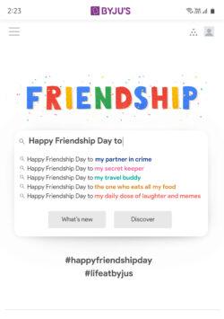 Friendship Day postcard